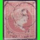 Sellos: ESPAÑA, 1858 ISABEL II EDIFIL Nº 48 (O) MAT. RUEDA DE CARRETA Nº 6, MÁLAGA. Lote 165271794