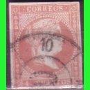 Sellos: ESPAÑA, 1858 ISABEL II EDIFIL Nº 48 (O) MAT. RUEDA DE CARRETA Nº 10, CÓRDOBA. Lote 165271882