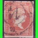 Sellos: ESPAÑA, 1858 ISABEL II EDIFIL Nº 48 (O) MAT. RUEDA DE CARRETA Nº 14, VALLADOLID. Lote 165271898