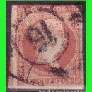 Sellos: ESPAÑA, 1858 ISABEL II EDIFIL Nº 48 (O) MAT. RUEDA DE CARRETA Nº 16, ALBACETE. Lote 165271954
