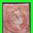 Sellos: ESPAÑA, 1858 ISABEL II EDIFIL Nº 48 (O) MAT. RUEDA DE CARRETA Nº 17, ALMERIA. Lote 165271970