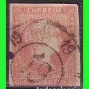 Sellos: ESPAÑA, 1858 ISABEL II EDIFIL Nº 48 (O) MAT. RUEDA DE CARRETA Nº 19, BADAJOZ. Lote 165271994