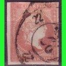 Sellos: ESPAÑA, 1858 ISABEL II EDIFIL Nº 48 (O) MAT. RUEDA DE CARRETA Nº 22, CÁCERES. Lote 165339422