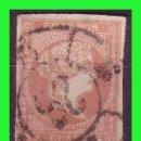Sellos: ESPAÑA, 1858 ISABEL II EDIFIL Nº 48 (O) MAT. RUEDA DE CARRETA Nº 26, GERONA. Lote 165339474
