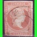 Sellos: ESPAÑA, 1858 ISABEL II EDIFIL Nº 48 (O) MAT. RUEDA DE CARRETA Nº 29, HUESCA. Lote 165339546
