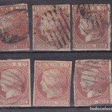 Sellos: XX6- CLÁSICOS EDIFIL 12 X 6 SELLOS VARIEDAD PAPEL / COLOR. 1 PARRILLA VERDE. Lote 165539578