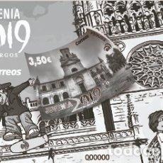 Sellos: PRUEBA ARTISTA JUVENIA 2019. Lote 173199604