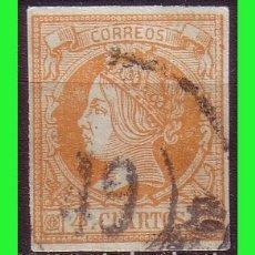 Sellos: ESPAÑA, 1860 ISABEL II EDIFIL Nº 52 (O) MAT. RUEDA DE CARRETA Nº 49, ZAMORA. Lote 165885926