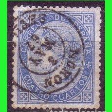 Francobolli: ESPAÑA, 1867 ISABEL II EDIFIL Nº 88 (O) MAT. MORÓN, SEVILLA. Lote 165984358