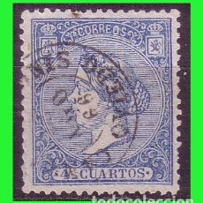Timbres: ESPAÑA, 1866 ISABEL II EDIFIL Nº 81 (O) MAT. FECHADOR CANGAS DE ONIS, ASTURIAS. Lote 165986078