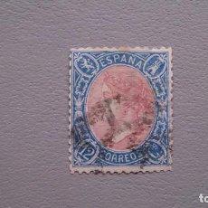 Sellos: ESPAÑA - 1865 - ISABEL II - EDIFIL 76 - LUJO - MUY BIEN CENTRADO - RARO - VALOR CATALOGO 252€.. Lote 166651742