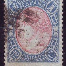 Sellos: AÑO 1865. EDIFIL 76 BONITO. USADO VC 84 EUROS. Lote 166680242