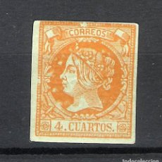 Sellos: 1860-1.ISABEL II. 4 CUARTOS NARANJA. EDIFIL 52 NUEVO (*).. Lote 166984064