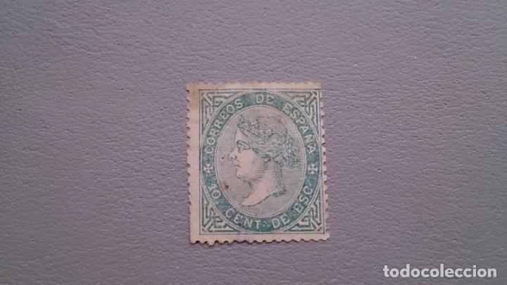ESPAÑA - 1867 - ISABEL II - EDIFIL 91 - MH* - NUEVO - DOBLE MARQUILLA - VALOR CATALOGO 355€. (Sellos - España - Isabel II de 1.850 a 1.869 - Nuevos)