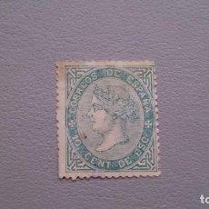 Sellos: ESPAÑA - 1867 - ISABEL II - EDIFIL 91 - MH* - NUEVO - DOBLE MARQUILLA - VALOR CATALOGO 355€.. Lote 167030712