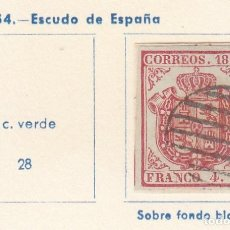 Selos: ESPAÑA.1954. ESCUDO DE ESPAÑA. 4 CUARTOS. USADO CON FIJASELLOS.. Lote 168112816