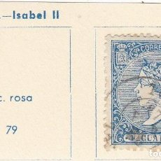 Selos: ESPAÑA.SELLO DE 1866. USADO CON FIJASELLOS.. Lote 168113900