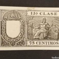 Timbres: ESPAÑA : FISCALES NUEVO SIN GOMA. Lote 168281752