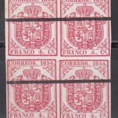 Sellos: ESPAÑA, 1854 EDIFIL Nº 32MA, MUESTRA, . Lote 168515844