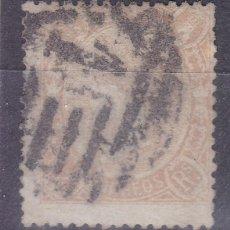 Sellos: ZZ3-CLÁSICOS EDIFIL 79A . USADO. Lote 168722784
