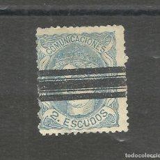 Sellos: EDIFIL 112. Lote 169032520