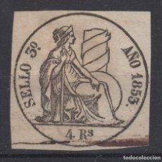 Sellos: 1854 SELLO CLASICO FISCAL REINADO ISABEL II 4 REALES.. Lote 169292572