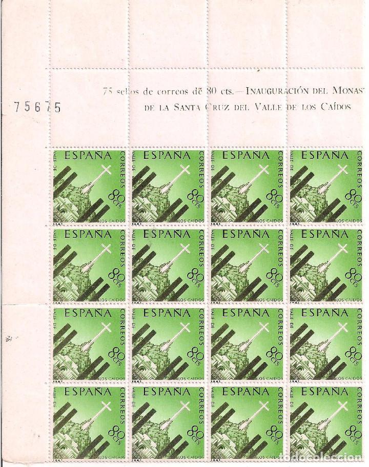 ATMS.SELLOS (Sellos - España - Isabel II de 1.850 a 1.869 - Nuevos)