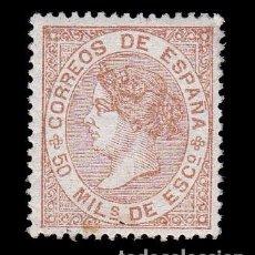 Sellos: *** ISABEL II, 50 MILÉSIMAS DE ESCUDO 1867. EDIFIL 96, NUEVO.***. Lote 169677964