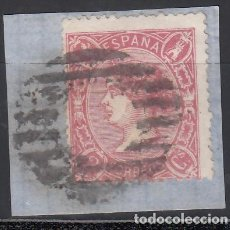 Sellos: ESPAÑA, 1865 EDIFIL Nº 74, . Lote 169702984