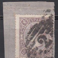 Sellos: ESPAÑA, 1865 EDIFIL Nº 79. Lote 169703040