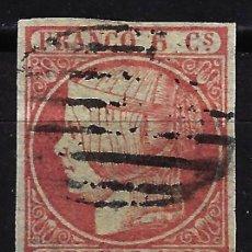 Sellos: 1852 ESPAÑA EDIFIL 12 ISABEL II - 6 CUARTOS - USADO - MATASELLOS PARRILLA NEGRA. Lote 170094672