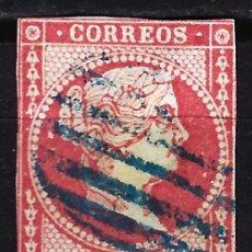 Sellos: 1855 ESPAÑA EDIFIL 40 - ISABEL II - 4 CUARTOS - USADO - MATASELLOS PARRILLA AZUL. Lote 170097080