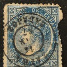 Sellos: SELLO CLÁSICO DE ESPAÑA 4 CU. AZUL 1867 EN USADO- ISABEL II. Lote 170211324