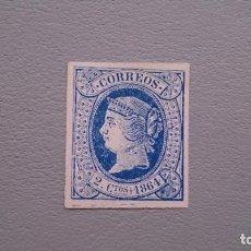 Sellos: ESPAÑA - 1864 - ISABEL II - EDIFIL 63 - MH* - NUEVO - MARGENES COMPLETOS - VALOR CATALOGO 73€.. Lote 170942510