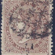 Sellos: EDIFIL 99 ISABEL II AÑO 1868. ÓVALO DE ANTILLAS ESPAÑOLAS. MUY RARO. VALOR CATÁLOGO: 102 €. LUJO.. Lote 171106012