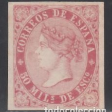 Sellos: ESPAÑA, 1867 ISABEL II ENSAYO DE PLANCHA, GALVEZ Nº 457. Lote 171141435