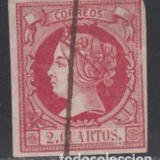 Sellos: ESPAÑA, 1860 ISABEL II. ENSAYO DE PLANCHA, GALVEZ Nº 251. Lote 171141538