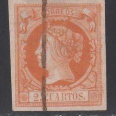 Sellos: ESPAÑA, 1860 ISABEL II. ENSAYO DE PLANCHA, GALVEZ Nº 249. Lote 171141728