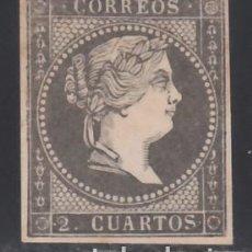 Sellos: ESPAÑA, 1860 ISABEL II. PRUEBA DE PUNZÓN, GALVEZ Nº 201, RARO. Lote 171142084