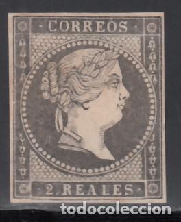 ESPAÑA, 1860 ISABEL II. PRUEBA DE PUNZÓN, GALVEZ Nº 205, RARO (Sellos - España - Isabel II de 1.850 a 1.869 - Nuevos)