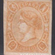 Sellos: ESPAÑA, 1865 ISABEL II. ENSAYO DE COLOR, GALVEZ Nº 315 /*/. Lote 207146616
