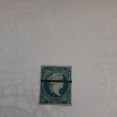 Sellos: 1855 ESPAÑA ISABEL II UN REAL. Lote 171160252
