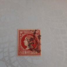 Sellos: 1860 ESPAÑA EDIFIL 53 12 CUARTOS ISABEL II BONITO CENTRAJE. Lote 171160897