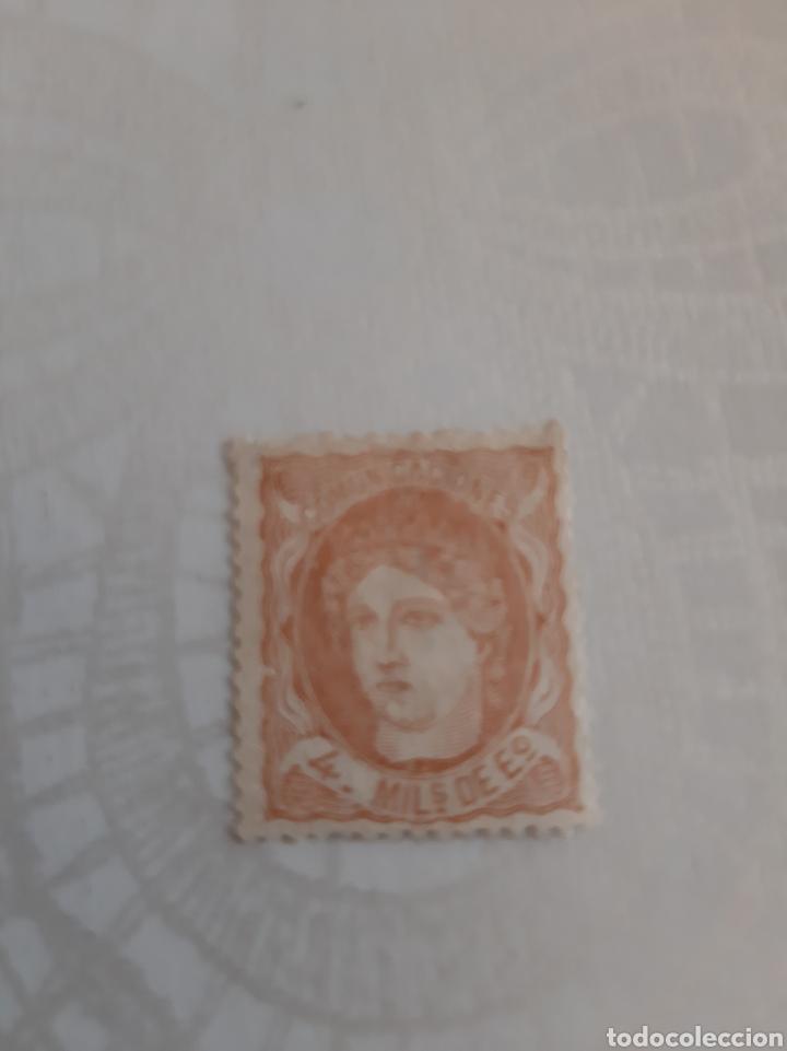 1870 ESPAÑA ISABEL II 4 MIL DE ESCUDO FILATELIA COLISEVM COLECCIONISMO NUMISMÁTICA ANTIGÜEDADES (Sellos - España - Isabel II de 1.850 a 1.869 - Nuevos)