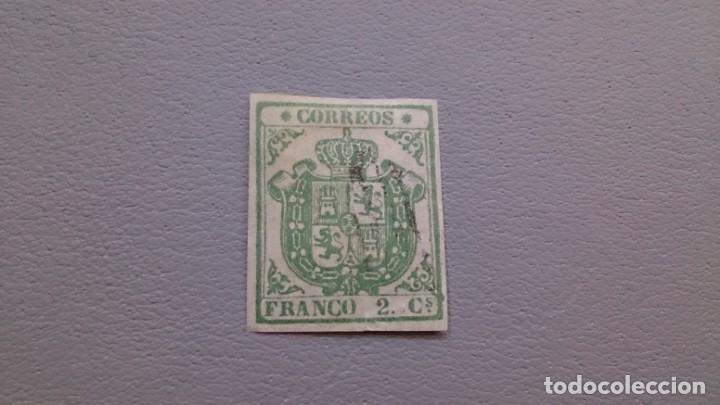 ESPAÑA - 1854 - ISABEL II - EDIFIL 32 - F - ESCUDO DE ESPAÑA. (Sellos - España - Isabel II de 1.850 a 1.869 - Usados)