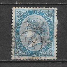 Sellos: ESPAÑA 1867 EDIFIL 88 USADO - 6/2. Lote 171230819