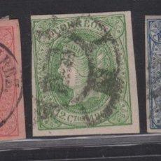 Sellos: 1864 ISABEL II EDIFIL 64/65(º) Y 68(º) VC 41,00€. Lote 171427704