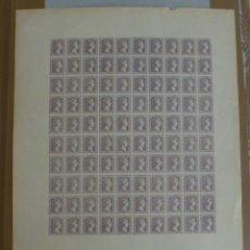Sellos: ISABEL II 12 CUARTOS EDIFIL Nº 2 FALSO SEGUI HOJA COMPLETA DE 100 SELLOS (*). Lote 171451073
