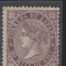 Sellos: 1868 CLÁSICO ISABEL II EDIFIL 98* V. CATALOGO 34,00€. Lote 171452602