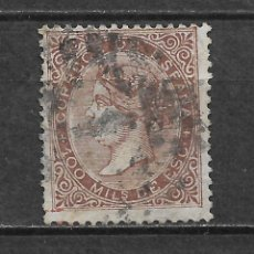 Sellos: ESPAÑA 1868 EDIFIL 99 USADO - 6/3. Lote 171629923